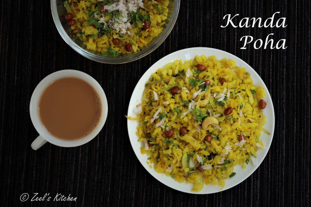 Kanda Poha Recipe | Onion Poha Recipe | Indian Flattened Rice Dish