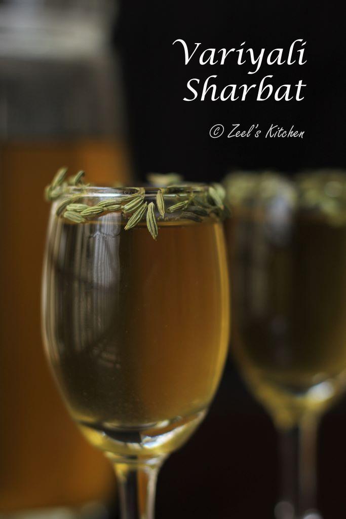 Variyali Sharbat | Saunf Sharbat | Fennel Seeds Drink