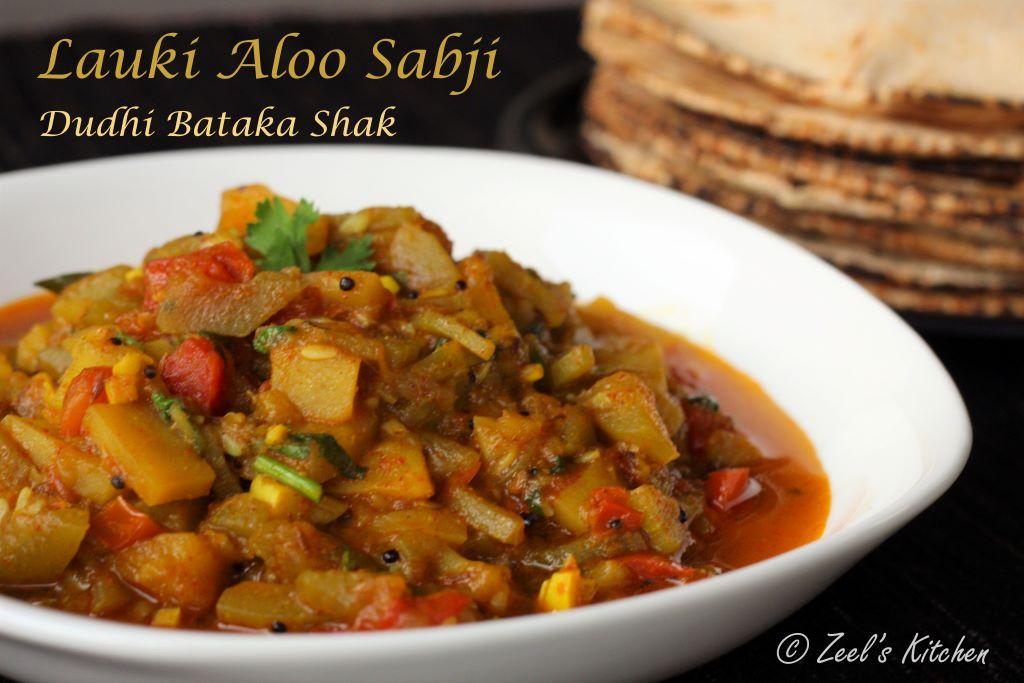 Lauki Aloo ki Sabzi | Dudhi Bateta nu Shaak | Ghiya sabzi | Bottle Gourd Potato Curry Recipe