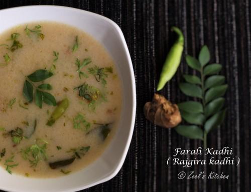 Farali Kadhi | Vrat ki Kadhi | Rajgira Kadhi