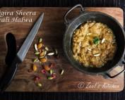 Rajgira Sheera | farali halwa