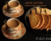 Adrak wali Chai | Indian Ginger Tea Recipe