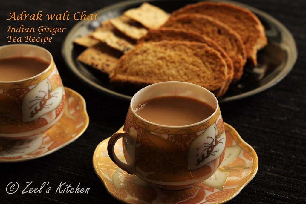 Adrak wali Chai   Indian Ginger Tea Recipe