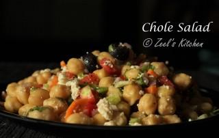 Chole Salad | White Chickpea Salad | Kabuli Chana Salad Recipe