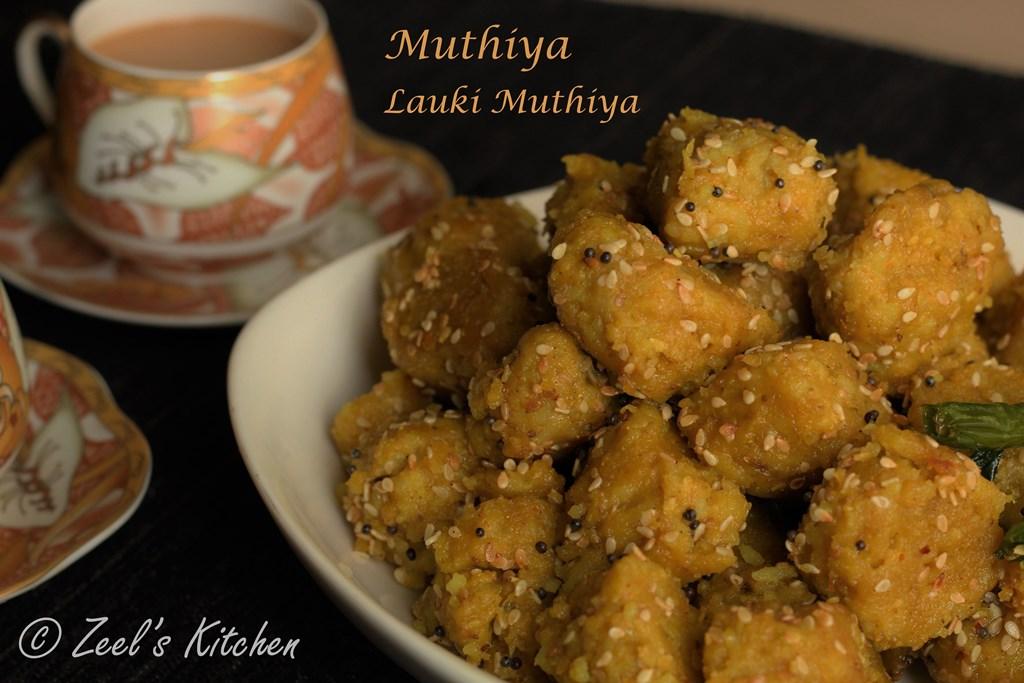 Gujarati Muthiya | Dudhi na Muthiya | Lauki Muthiya | Bottle Gourd Steamed Dumplings