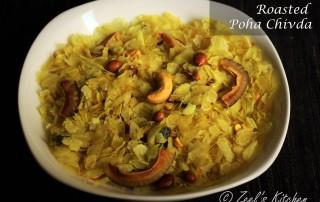 Roasted Poha Chivda / Maharashtrian Roasted Poha Chivda / Nylon Flatten Rice Mixture