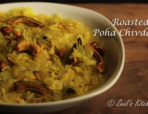 Roasted Poha Chivda | Maharashtrian Roasted Poha Chivda