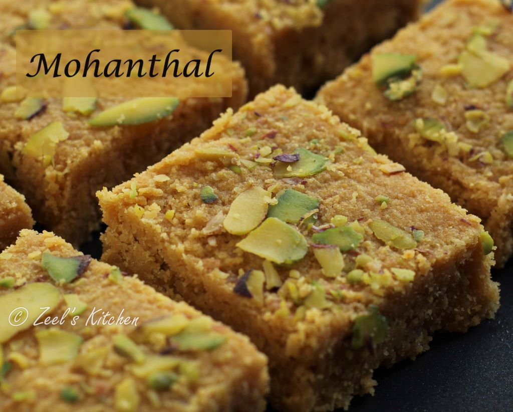 Traditional Gujarati Mohanthal Recipe | Gujarati Mohanthal Recipe | Gram Flour Fudge