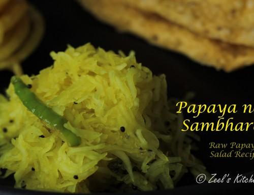 Papaya Sambharo | Papaya Lachha Salad Recipe