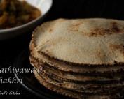 Kathiyawadi Bhakhri | Gujarati Bhakhri Recipe | Indian Wheat Flatbread