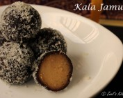Kala Jamun | Kala Jam Recipe | Homemade Dry Kala Jamun recipe with Fresh Khoya (Milk Solids)