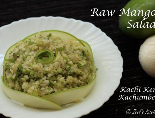 Raw Mango Salad Recipe |  Kachi Keri Kachumber