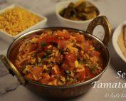 Sev Tamatar Sabji Recipe | Kathiyawadi Sev Tameta nu Shak