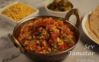 Sev Tamatar Sabji Recipe   Kathiyawadi Sev Tameta nu Shak