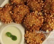Sabudana Vada Recipe | Traditional Sabu Vada Recipe