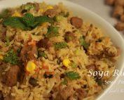 Soya Rice Recipe | Easy Soya Pulao Recipe